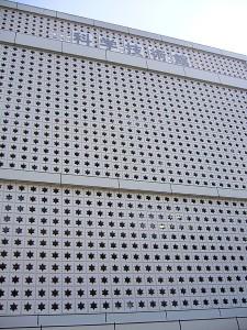 科学技術館の壁は星の模様