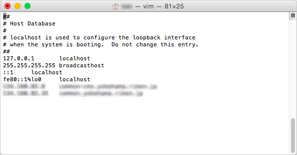 Macのhostsファイル。デフォルトではlocalhostやbroadcasthostのみ設定されている。