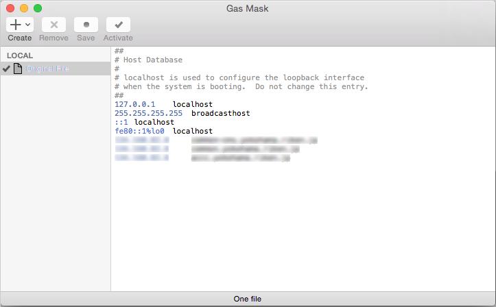 「Gas Mask」の操作画面